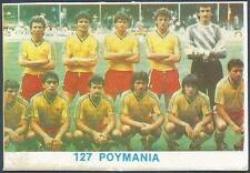 #081-EGYPT TEAM PHOTO AGASTA GREEK ISSUE-ITALIA 1990