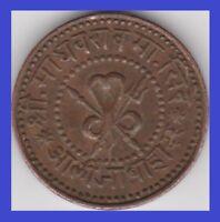 RARE OLD COPPER INDIA-PRINCELY STATES COIN, 1/4 Anna, 1896 - 1901, km #169