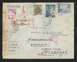 JAPAN OCCUPATION INDONESIA REDIRECTED CENSOR COVER 1943 SCARCE