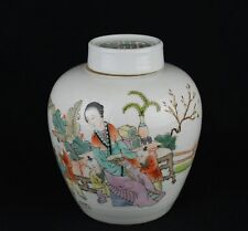 China antique Qianjiang polychrome tea caddy eliza children signed