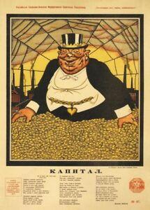 The Capitalist, 1920, Vintage Russian Communist Propaganda Poster