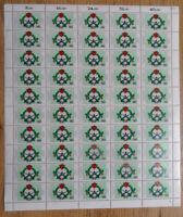 Bund 1330 postfrisch Bogen Formnummer 2 BRD Schützenfest Lippstadt 1987 MNH