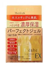 Fresh shell cream Aqua moisture gel (EX rich moisturizing) N 80 g japan