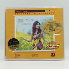 Zhou Lu 周路 All Because of Love 一切都是為愛 靚聲唱片 K2HD CD 2010 發燒女聲 Audiophile Vocal