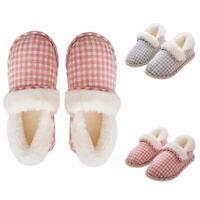 Women's Winter Warm Slippers Bedroom lovely Shoes Cosy Fluffy Indoor Floor Sz UK
