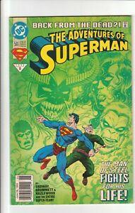 Adventures of Superman #500 9.0