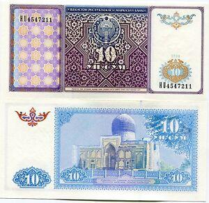 Uzbekistan 10 Sum 1994 UNC P76 Banknote Paper Money
