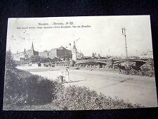 LOVELY OLD PPC: MOSCOU~PONT-DE-PIERRE~VUE DE KREMLIN~ANIMATED~1908
