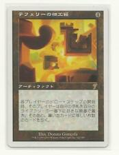 TEFERI's PUZZLE BOX Japanese Magic NM 7th Edition MTG