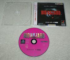 RARE BIOHAZARD 1 edizione giapponese TRIAL/Demo-Resident Evil NTSC-J NTSCJ