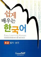 Easy to learn Korean Elementary Reading and writing w/CD Study Book