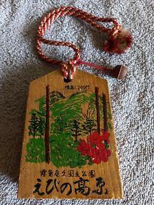 Vintage Wood Japanese Omamori Buddhist Shinto Amulet Lucky Charm Kanji Talisman