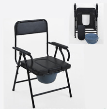 Home Folding Commode Chair Portable Toilet w/ Padded Seat And Armrests