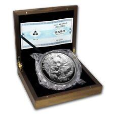 2005 1 Kilogram Kilo Silver Proof China Panda  300 YUAN  Includes Box & COA!!