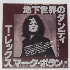 "T.Rex Marc Bolan Dandy in the Underworld Brand New 7"" vinyl single Japan sleeve"
