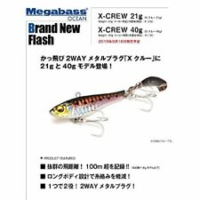 Megabass X-CREW 21 g Shell skin Pink F/S from JAPAN
