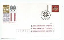 Canada FDC - Scott# 1297 Christmas 1990  - Canada Post cachet