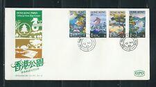 Hong Kong 1980 Botanical Gardens FDC Sc#365-68
