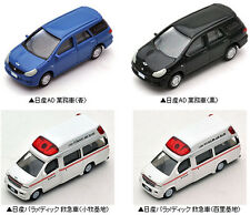Tomytec The Car Collection Basic Set JASDF 1/150 N scale