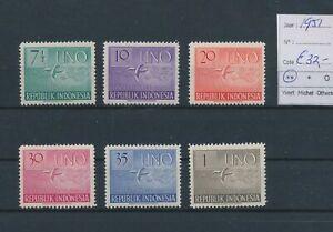 LO39175 Indonesia 1951 united nations fine lot MNH cv 32 EUR