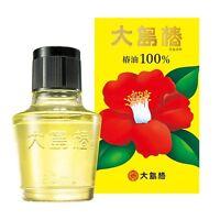 Oshima Tsubaki 60 mL Camellia oil 100% Hair oil Scalp care Made in Japan F/S