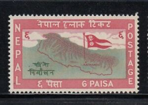 NEPAL First General Elections in Nepal MNH stamp