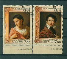 Russie - Russia 2007 - Y. & T.  n. 6993/94 - Oreste Kiprensky