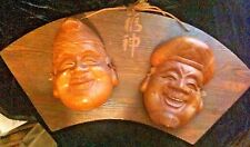 Vintage Japanese Carved Wood Masks Mounted Cryptomeria Cypress Daikoku & Ebisu