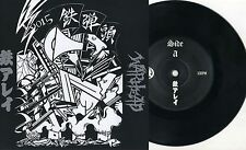 "Tetsu Arrey / Warhead - Tour 2015 Split 7"" GISM Stalin Outo Mobs Death Side Zouo"