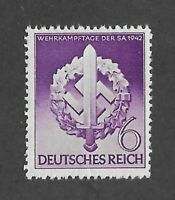 MNH stamp WWII / Third Reich Germany /  Sword & Shield Party Symbol / hitler