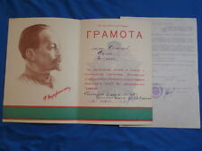 sailor KGB Soviet Russian Diploma Gratitude Border Troops Guards KGB USSR army