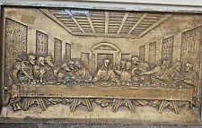 Brass Relief Last Supper Wall Hanging Coated in Brass