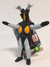 Bandai Ultraman Ultra Monster 500 Series 03 Zetton Sofvi Soft Vinyl Pvc Figure