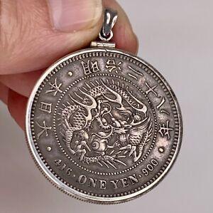 1895 Japan 1 Yen Silver Coin  -  84796