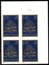 Eid - Scott #4416 - Plate Block of 4 Stamps MNH