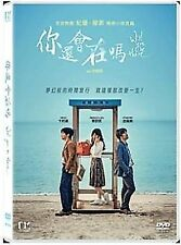 WILL YOU BE THERE 你還會在嗎 2016 DVD KOREAN MOVIE WITH ENG SUB (REGION 3)
