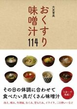 Medicine Miso Soup 114 Japanese Recipe Book