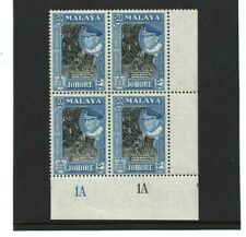 MALAYA - JOHORE - 1960 - 50c BLOCK - WITH PLATE CONTROL - MINT NOT HINGED