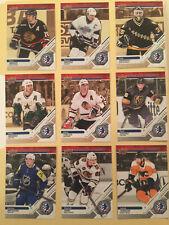 2019 UD USA National Hockey Card Day 17 card set w/ Ovechkin Bonus & Checklist