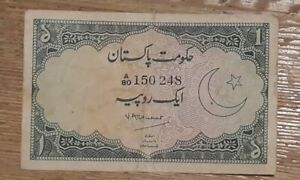 Pakistan 1 Rupee 1948 Banknote- Scarce First Issue Note