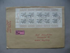GERMANY BRD, value R-cover 1994, S/S Sankt Wolfgang