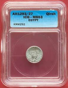 EGYPT - OTTOMAN , 1 PIASTRE SULTAN ABDUL HAMID II 1293/27 AH ICG MS 63 , XRARE
