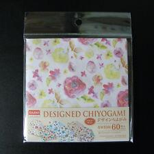 Japanese folding paper -- Flower Chiyogami 60 sheets / Origami  japonais