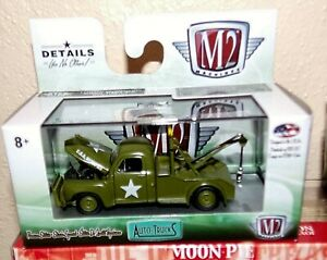 M2 Machines 1949 Studebaker 2R Tow Truck R44 military tow