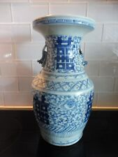 LARGE FINE 19THC CHINESE BLUE AND WHITE PORCELAIN VASE WITH CHINESE SEAL