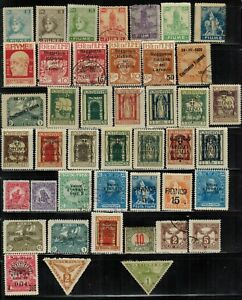 Lot of Fiume Old Stamps MH/Used