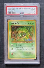 Pokemon 1998 PSA 9 Caterpie Vending Series 1 #10 Japanese