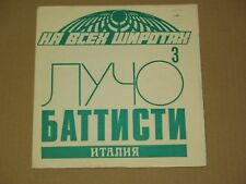 """7"""" BATTISTI, LUCIO Dieci Ragazzi  Original of 1974 USSR blue flexi  ULTRA RARE!"""