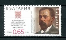 Bulgaria 2016 MNH National Academy of Arts 120th Anniv 1v Set Stamps