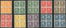 CANADA SCOTT# 162-77 SG# 288-303 BLOCKS OF 4 2 NH AND 2 LH AS SHOWN YAC